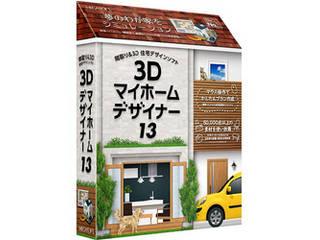 メガソフト 3Dマイホームデザイナー13