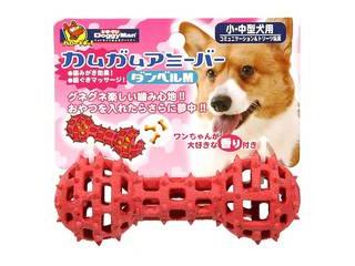 DoggyMan/ドギーマンハヤシ カムガムアミーバー ダンベル M