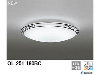 ODELIC OL251180BC LEDシーリングライト 【~6畳】【Bluetooth調光・調色】※リモコン別売
