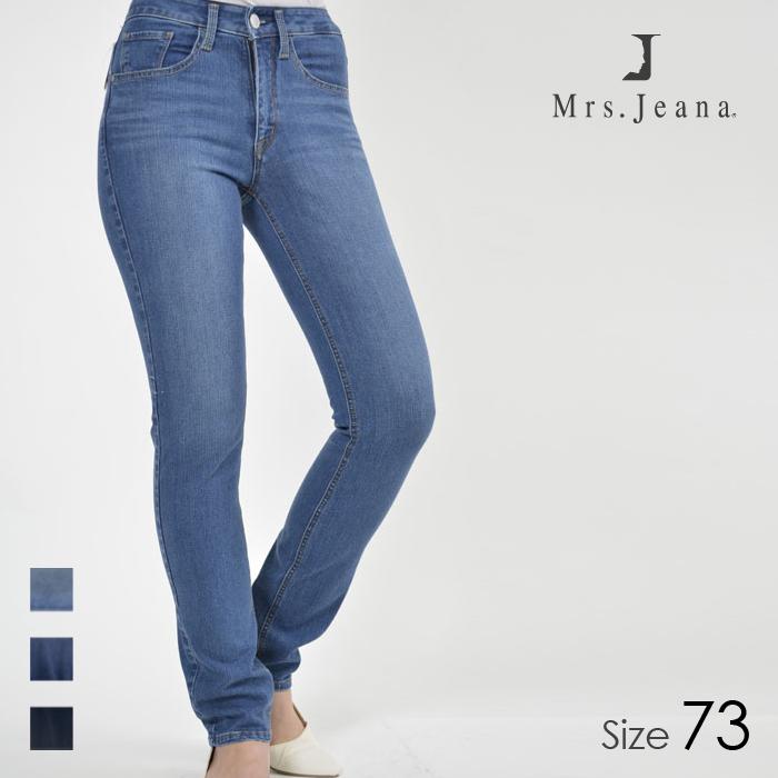 Mrs.jeana/ミセスジーナ レディース 2wayストレッチ ストレート デニム パンツ (S5 中色USED/サイズ73) MJ4472