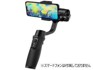Hohem/ホーエン 3軸ハンドヘルドスタビライザー iSteady Mobile Plus