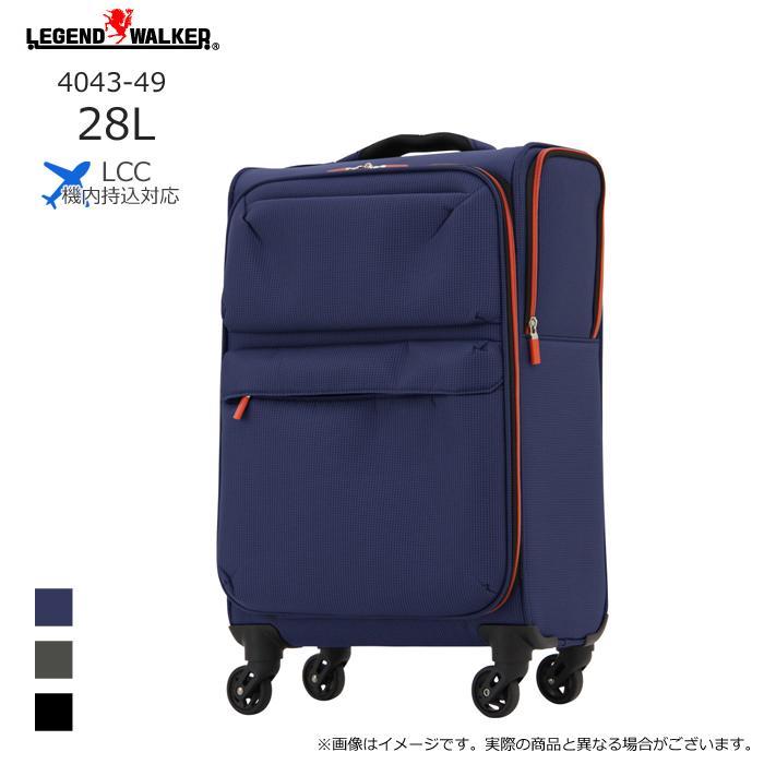 LEGEND WALKER/レジェンドウォーカー 4043-49 機内持ち込み可 最軽量ソフトキャリー (28L/ネイビー) T&S(ティーアンドエス) 機内持ち込み 小さい 国内 Sサイズ スーツケース