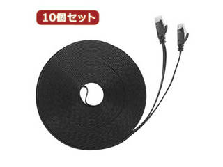 【納期にお時間がかかります】 【10個セット】 LANケーブル フラット CAT6 20m 黒 AS-CAPC040X10