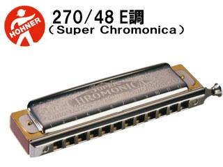HOHNER/ホーナー 270/48(E調)12穴ハーモニカ(Super Chromonica Chromonica 270/スーパークロモニカ), カツタチョウ:0f69d73f --- reifengumi.hu