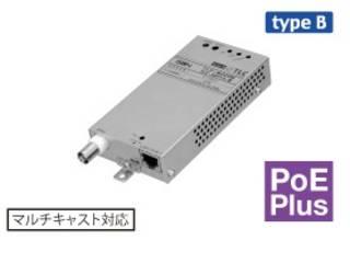サン電子 PoE Plus対応TLCモデム ターミナル機(マルチキャスト対応) TLC-30PTA-B 納期にお時間がかかる場合があります