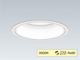 ENDO/遠藤照明 ERD6194W ベースダウンライト 浅型白コーン【超広角】【アパレルホワイト】【非調光】【9000TYPE】
