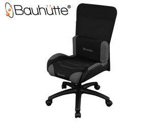 Bauhutte/バウヒュッテ RS-200-BK ゲーミングチェア スチューデントモデル (ブラック)