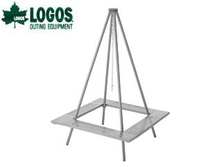 LOGOS/ロゴス 81064127 囲炉裏ポッドテーブル PKSS06