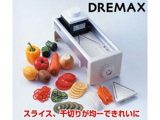 DREMAX/ドリマックス 手動スライサースライスママD