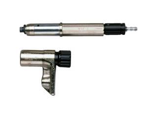 UHT マイクロスピンドル MSE-3(3mmコレット) MSE-3