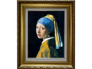 複製名画 フェルメール 「真珠の耳飾りの少女」 【納期:約2~4週間】 MIMIKAZARI