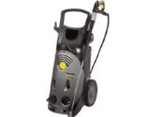 KARCHER/ケルヒャー 【代引不可】業務用冷水高圧洗浄機 HD1315S50HZG