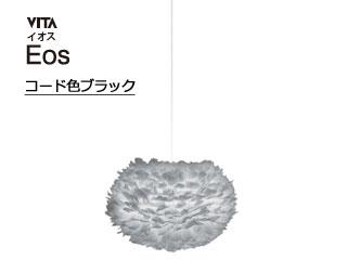 ELUX/エルックス 03009-BK VITA イオス 1灯ペンダント (ライトグレー) 【コード色ブラック】※電球別売