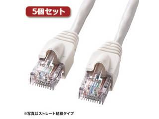 サンワサプライ 【5個セット】 サンワサプライ UTPエンハンスドカテゴリ5ハイグレード単線クロスケーブル KB-10T5-10CNX5