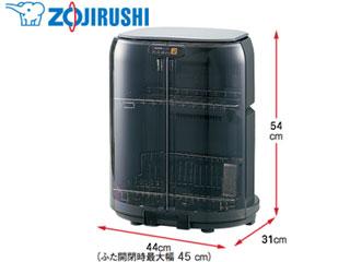 ZOJIRUSHI 象印 大決算セール EY-GB50-HA 食器乾燥器 グレー 爆安