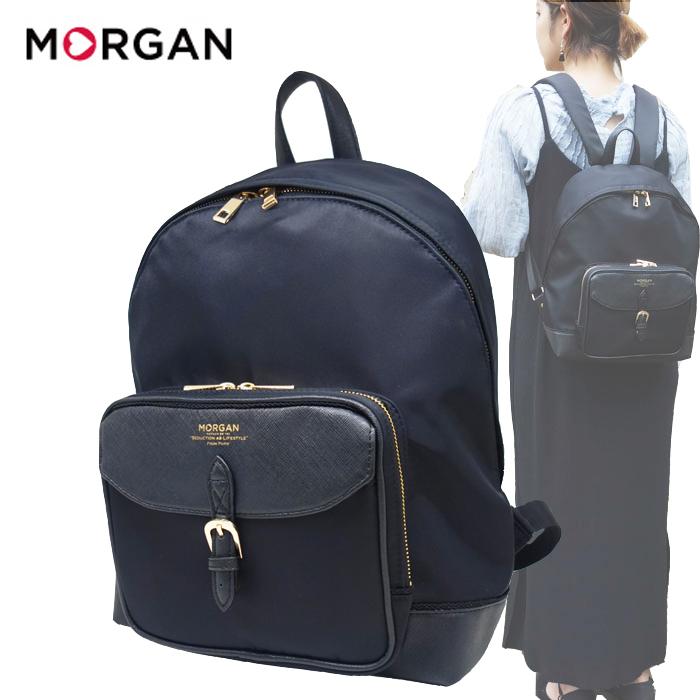 MORGAN/モルガン MOC07 ナイロン × フェイクレザー リュック (ブラック)