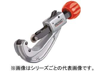 Ridge Tool/リッジツール RIDGID/リジッド クィックアクションチューブカッター 151ーP 31637