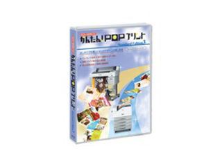 EPSON/エプソン ポスター作成用ソフト かんたん!POPプリント Standard Edition3 EPSPOPSE3