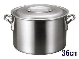 EBM アルミ バリックス 半寸胴鍋(磨き仕上げ)36