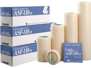 chukoh/中興化成工業 【代引不可】フッ素樹脂(テフロンPTFE製)粘着テープ ASF110FR 0.18t×250w×10m ASF110FR-18X250