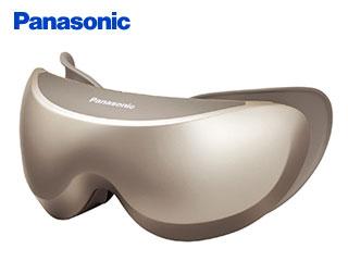 【nightsale】 Panasonic/パナソニック EH-SW35-N 目もとエステ (ゴールド調)
