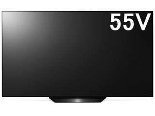 【標準配送設置無料!】 LGエレクトロニクス 【まごころ配送】 OLED55B9PJA BS・CS 4Kチューナー内蔵 55V型有機ELテレビ スタンダードモデル