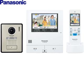 【台数限定!ご購入はお早めに!】 Panasonic/パナソニック テレビドアホン VL-SWD505KF