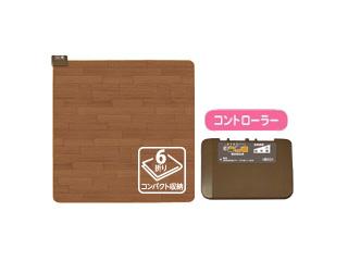【大型商品の為時間指定不可】 KODEN/広電 CWC2003-WBZ フローリングタイプカーペット 2畳相当 マイコン式コントローラー 【台数限定!ご購入はお早めに1】 【こちらの商品は、沖縄県の配送が出来ませんのでご了承下さいませ。】