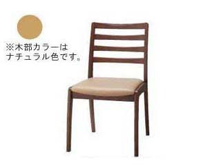 KOIZUMI/コイズミ 【SELECT BEECH】 横ラダー PVCレザー 木部カラーナチュラル色(NS) KBC-1245 NSVE ベージュ 【受注生産品の為キャンセルはお受けできません】