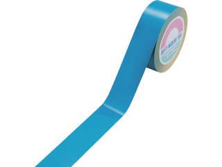J.G.C./日本緑十字社 ガードテープ(ラインテープ) 青 50mm幅×100m 再剥離タイプ 149035