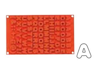 その他 買い物 割り引き WML9401 チョコABC フレキシブルモルドSF169