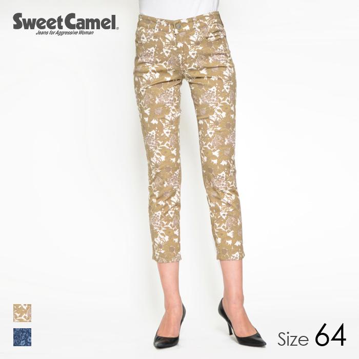 Sweet Camel/スウィートキャメル レディース リバティプリントテーパードパンツ (C7=Swim Dunclareカーキ/サイズ64) CA6442 LIBERTY/リバティ