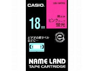 蛍光テープ 5.5m CASIO 高級 カシオ ネームランドテープ18mm ランキング総合1位 蛍光ピンク XR-18FPK