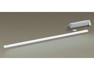 Panasonic/パナソニック LGB50421KLB1 スリムライン照明 グレアレス配光 【昼白色】【L800タイプ】【調光可能】