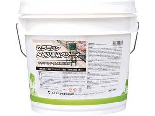 YUSHIRO/ユシロ化学工業 セラミックタイル専用クリーナー 3120007921