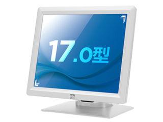 タッチパネル・システムズ 17.0型TFTタッチパネル USB、RS232Cコントローラ内蔵(コンボ) 超音波式 ET1717L-8CWB-1-WH-G ホワイト