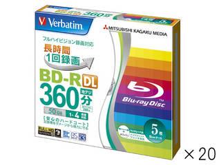 録画用ブルーレイディスク Verbatim/バーベイタム 【20個セット】録画用BD-R DL 50GB(1-4倍速対応) 5mmケース 5枚 VBR260YP5V1