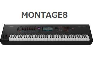 MONTAGE8 YAMAHA/ヤマハ 【88鍵盤】【ミュージックシンセサイザー】