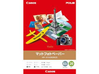 マットフォトペーパー A3ノビ 20枚 CANON/キヤノン MP-101A3NOBI マットフォトペーパー MP-101 A3ノビ