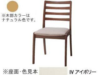 KOIZUMI/コイズミ 【SELECT BEECH】 横ラダー ファブリック 木部カラーナチュラル色(NS) KBC-1252 NSIV アイボリー 【受注生産品の為キャンセルはお受けできません】