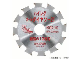HOUSE B.M/ハウスビーエム HODX-100 ハイレグオールダイヤソー21