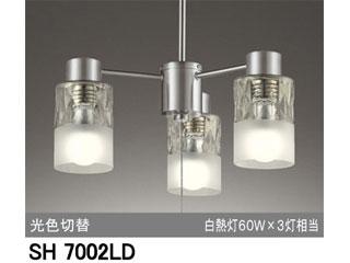 毎週更新 ODELIC オーデリック SH7002LD 期間限定で特別価格 LEDランプ 光色切替 LEDシャンデリア