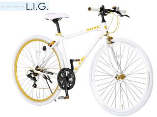 L.I.G/エルアイジー MOVE 700c 7段変 クロスバイク自転車 (ホワイト) メーカー直送品のため【単品購入のみ】【クレジット決済のみ】 【北海道・沖縄・離島不可】【日時指定不可】商品になります。