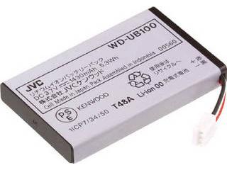 KENWOOD/JVCケンウッド バッテリーパック(WD-D10TR専用) WD-UB100
