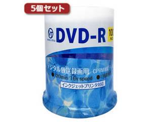VERTEX 【5個セット】 VERTEX DVD-R(Video with CPRM) 1回録画用 120分 1-16倍速 100Pスピンドルケース 100P イン