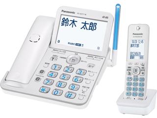 【台数限定!ご購入はお早めに!】 Panasonic/パナソニック 【オススメ】コードレス電話機(子機1台付き)(パールホワイト) VE-GD77DL-W