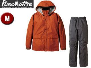 Puromonte/プロモンテ SR135M Rain Wear ゴアテックス レインスーツ Men's 【M】 (レンガ×チャコール)