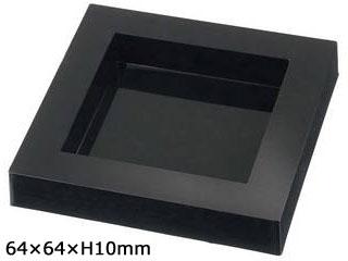 ソリア ソリア ミニヨン(360入)ブラック KW64N