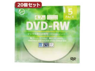 VERTEX 【20個セット】 VERTEX DVD-RW(Video with CPRM) 繰り返し録画用 120分 1-2倍速 5P インクジェットプリンタ