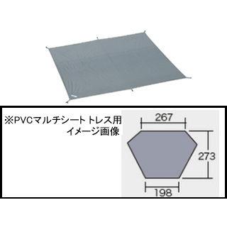 CAMPAL JAPAN/キャンパルジャパン ★1424 PVCマルチシート トレス用 PKSS06